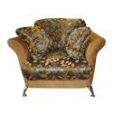 Кресло Карина 2